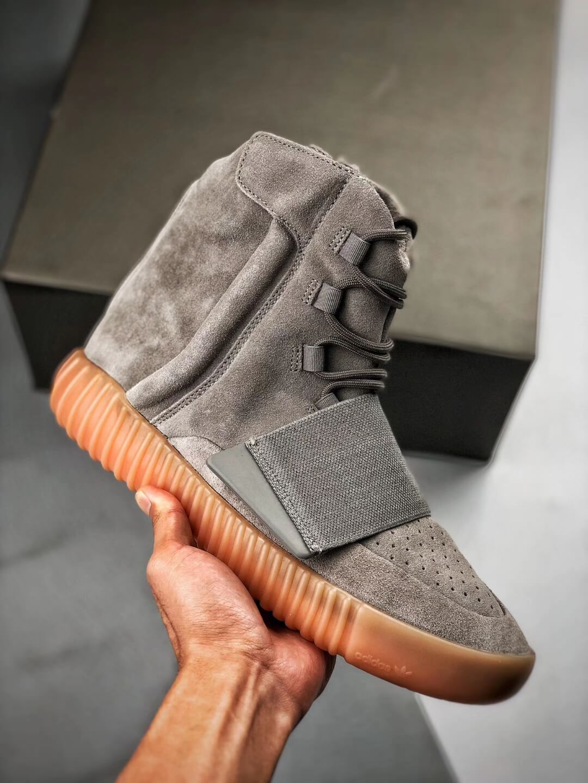 The Adidas Yeezy Boost 750 Grey Gum Suede Upper Best Quality RepSneaker 01