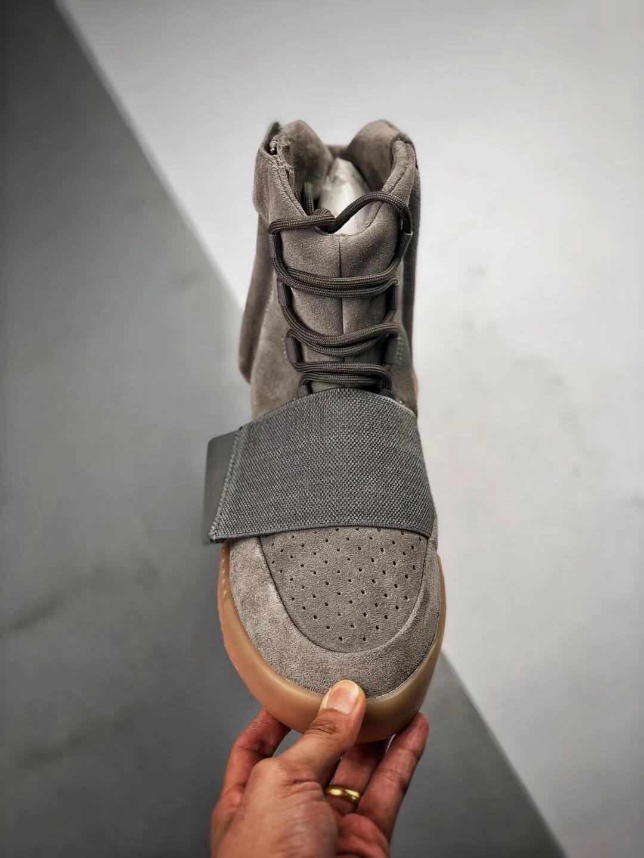 The Adidas Yeezy Boost 750 Grey Gum Suede Upper Best Quality RepSneaker 03
