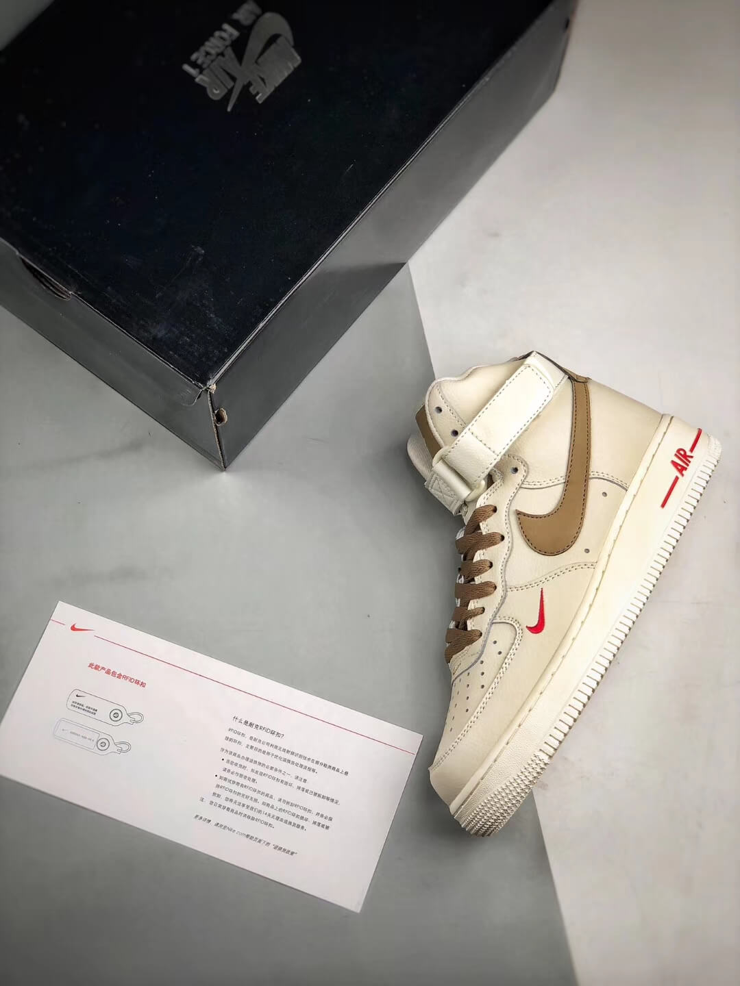 The Nike Air Force 1 Hi Yohood Rice White Rice Blanc High Top RFID Tag Sneaker RepShoes 09