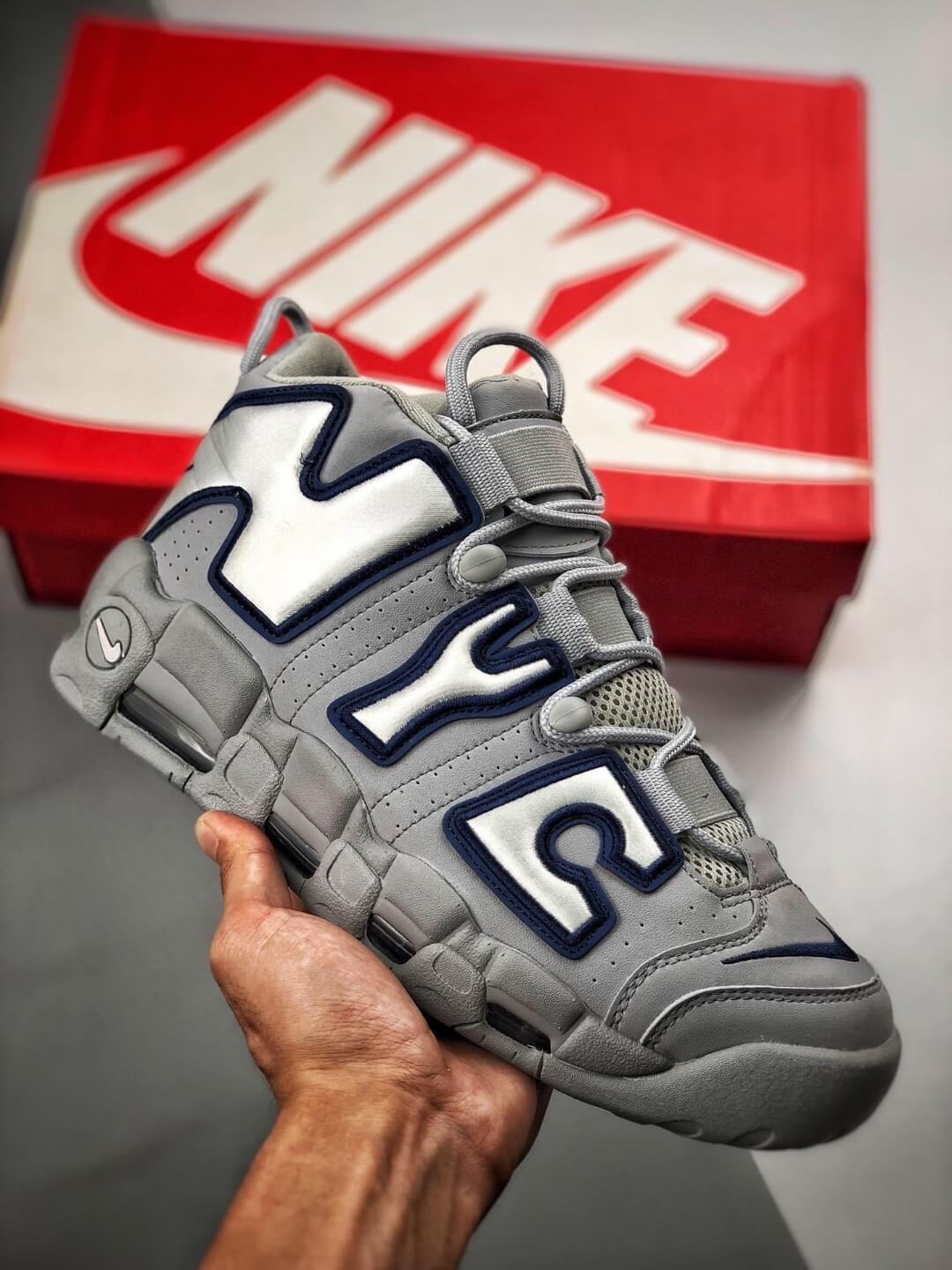 The Nike Air More Uptempo QS NYC Sneaker Limited Edition City Series Pack Grey Leather Upper Replica Shoes 01